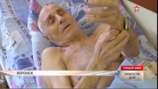 В Воронеже ветерану ВОВ отказали в бесплатном лечении