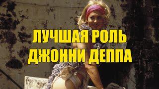 Чёрная месса: лучшая роль Джонни Деппа
