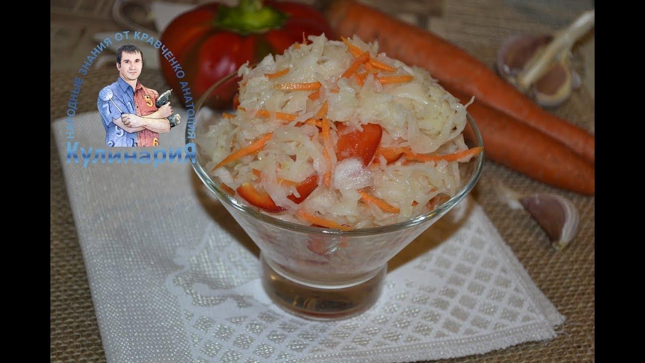 капуста маринованная рецепт без масла