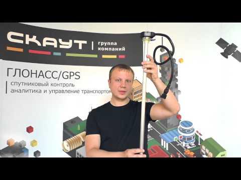 Как работает датчик топлива глонасс