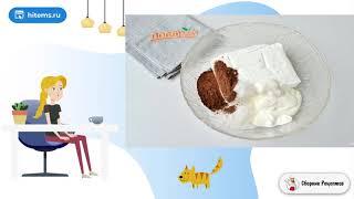Творожные сырки Картошка Рецепт приготовление