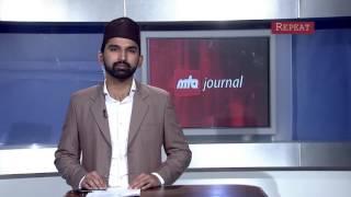 Verfolgung in Pakistan, Vortrag in Weimar uvm | 11.12.2016 | MTA Journal
