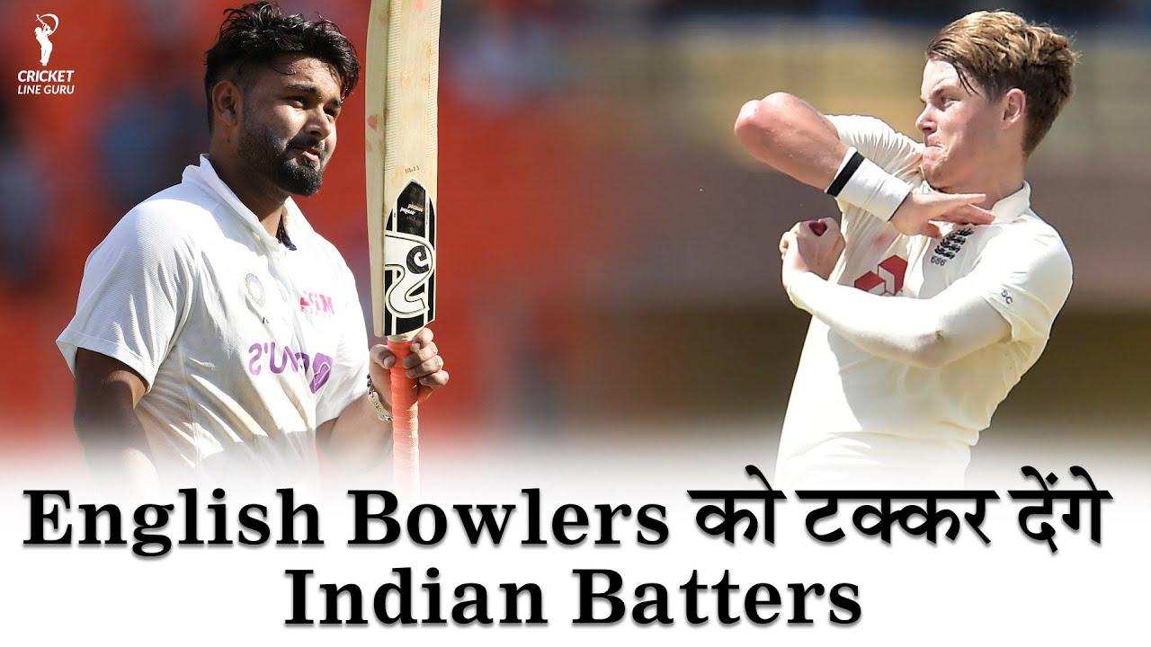 England vs INDIA 1st TEST: Main Contenders & Playing XI @Cricket Line Guru