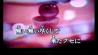 大阪情話20120712. 唄:笛子