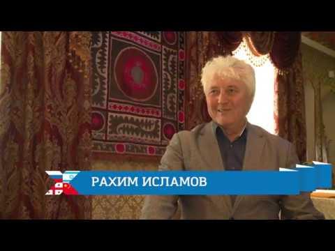 Узбекская община Хабаровска