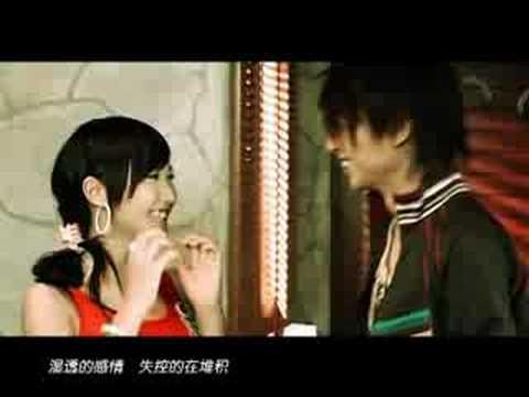 张起政 《一半》 MV