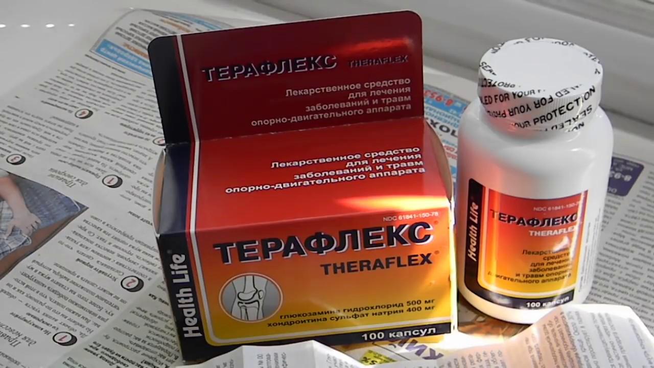 Таблетки при лечении суставов терафлекс push 2102 лучезапястный сустав
