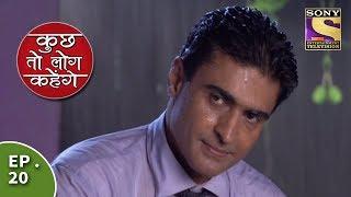 Kuch Toh Log Kahenge - Episode 20 - Nidhi And Ashutosh Enjoy The Rain