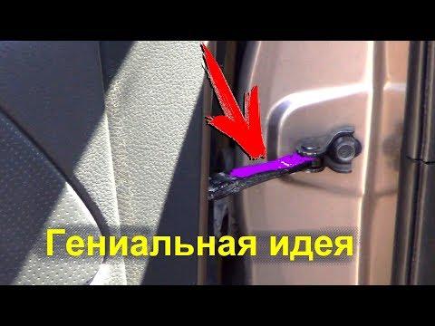 Ремонт рено логан своими руками рено логан блог автовладельцев