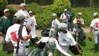 Chula Vista Green Sox