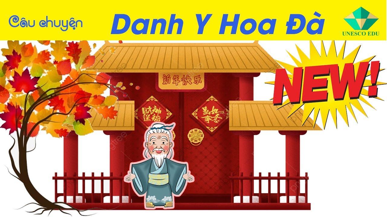 BÀI 33: Dạy bé tập đọc tiếng Việt_ Danh Y Hoa Đà