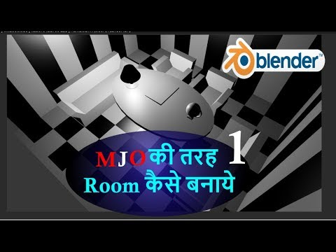 Create Room In Blender 3D (Hindi) Part - 1
