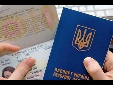 Как сделать визу в польшу самостоятельно