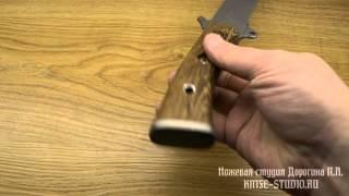 Нож выживания из кованой стали