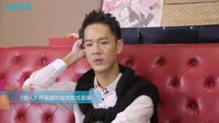 由藍奕邦親身教你聽大碟【撫愛】:http://bit.ly/PongNan_Interview.
