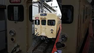 東武8000系8111編成(原型顔/セイジクリーム塗装) 団体列車たびじ号 団体専用たびじ〜回送まで幕回し