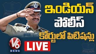 NHRC Team Enquiry On Disha Accused Encounter | Exclusive Visuals | LIVE | V6 News
