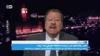 محلل سياسي: مجلس التعاون الخليجي يواجه معضلة بعد فوز الجمهوري ترامب