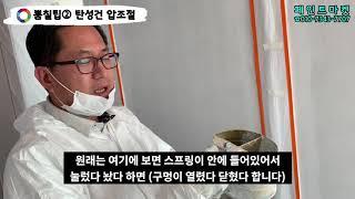 아파트 실내 세라믹코트 시공