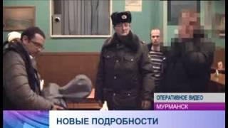 Следственный комитет обнародовал часть материалов по убийству сотрудника ФСБ(, 2013-02-06T17:05:36.000Z)