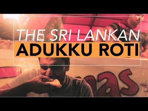 Colombo Street Food - Sri Lankan ADUKKU ROTI