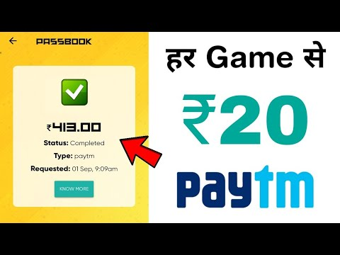 ₹413 Paytm Cash Instant Earning App For Android | Best Paytm Cash Earning App