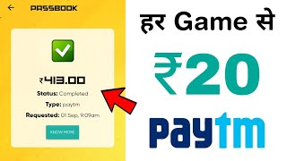 ₹413 Paytm Cash Instant Earning App For Android