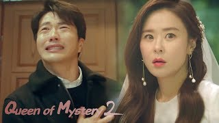 """KwonSangWoo Ruins The Wedding, """"I object to this marriage!!"""" [Queen of Mystery2 Ep 1]"""