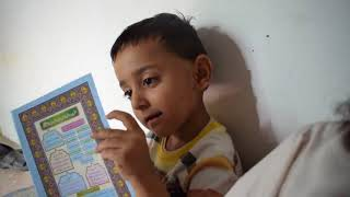 Sadi Sherazi Kids Read Norani Qaida