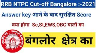 rrb NTPC Cut-off banglore zone 2021, rrc ntpc Cut-off Bangalore zone ka, railway NTPC Bangalore zone