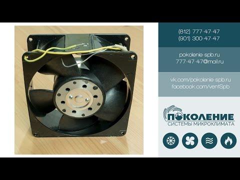 Осевой высокотемпературный вентилятор MMotors JSC VA 16/2 T (ВА 16/2Т)