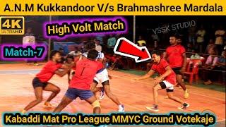 ANM Kukkandoor V/s Brahmashree Mardala | Mat League | Pro Kabaddi | M.M.Y.C Ground| Votekaje| Kadaba