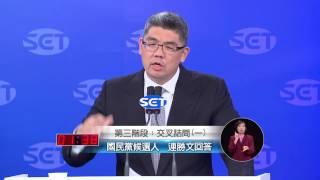 三立台北市長辯論會PART.4│三立新聞台