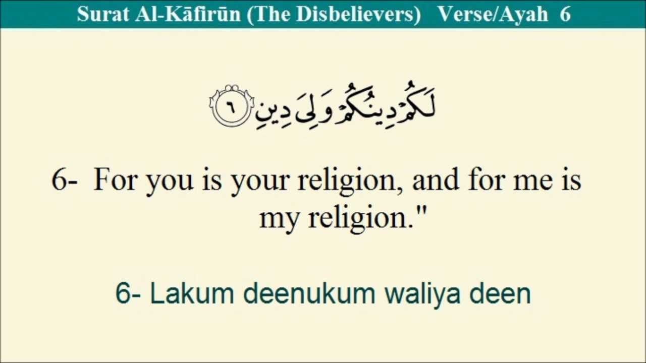 Quran 109 Surat Al Kafirun The Disbelievers Arabic To English Translation And Transliteration