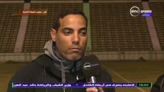 دورى dmc - خالد بيبو تعليقا على الخسارة امام اتحاد الشرطة بثلاثية: