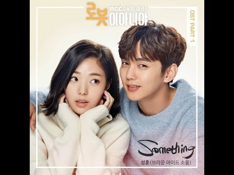 Sung Hoon - Something (OST I'm Not A Robot Part 1)