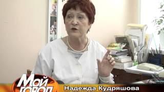 Найти время и спасти жизнь(Саратовская область занимает первое место в России по запущенным случаям раковых заболеваний шейки матки...., 2015-07-30T10:08:10.000Z)