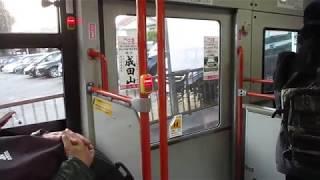 横浜市営バス1-1759(CNGノンステップバス・ラブリークリーニングラッピング) 中ドア開閉
