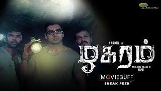 Zhagaram - Moviebuff Sneak Peek | First 7 Minutes | Nandha Durairaj, Eden Kuriakosse | Krish