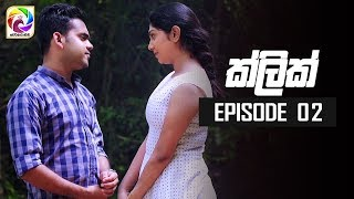 "Click Episode 02 || ""ක්ලික් "" 