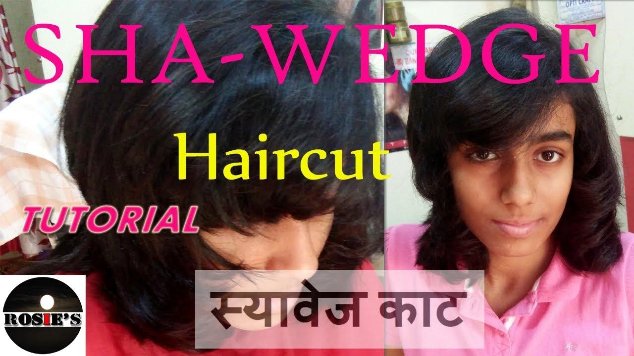 Sha Wedge Haircut For Girls I Hindi I Tutorial