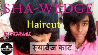 Sha-wedge haircut for girls I HINDI I Tutorial…... स्यावेज  हेयार काट...