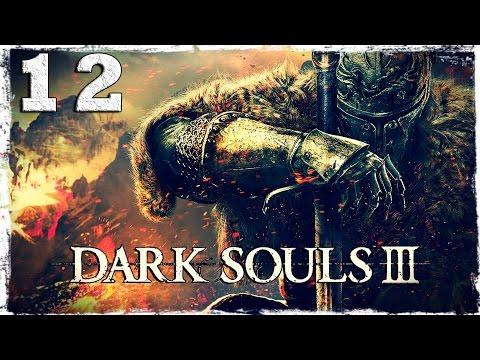 Смотреть прохождение игры Dark Souls 3. #12: Новый доспех.