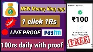 Money king app 100rs daily {1 click 1rs} | live payment proof and unlimited trick | earn PayTm cash