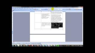 Как убрать большие пробелы в Mickrosoft Word 2007