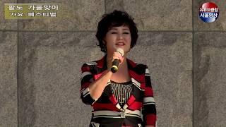 """가수 박아영 """"사랑 인생도 승리한사람"""" - 가을맞이 가요페스티벌  주최:팔도 예술창작예술단"""