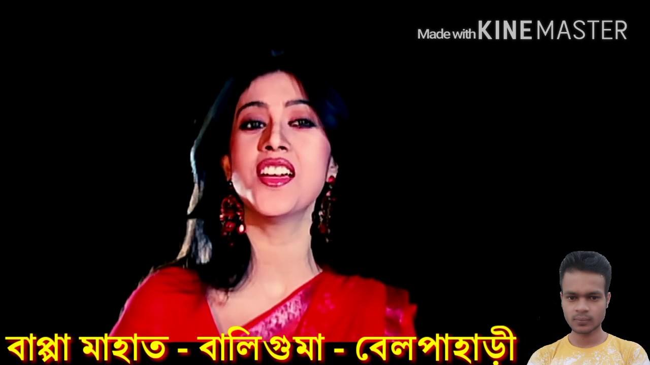 sadhana manachi song