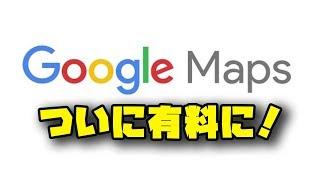 グーグルマップがマネタイズを検討 北朝鮮労働者がロシアで飛び降り自殺...