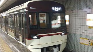 大阪メトロ御堂筋線 北大阪急行9000系 なかもず行き 北花田到着・発車
