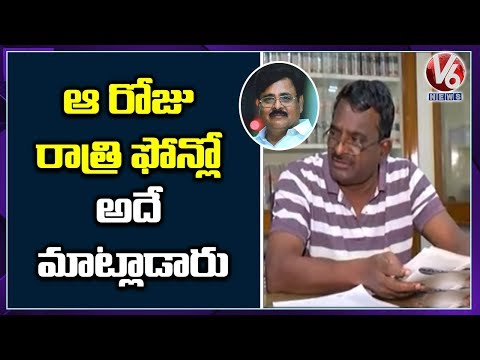 Face To Face With Maruti Rao Advocate KV Subba Reddy On Pranay Case | V6 News